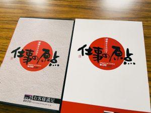 社内勉強会 vol.39